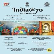 """นิทรรศการ """"India @70"""" (India @70 Art Exhibition)"""