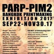 """นิทรรศการศิลปะ """"PARP-PIM2 Bangkok Printmaking Exhibition 2017"""""""