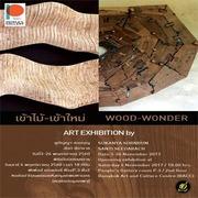 """นิทรรศการ """"เข้าไม้-เข้าใหม่"""" (Wood-Wonder)"""