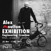 """นิทรรศการ """"ศิลปะ ยานพาหนะ อัจฉริยะ"""" (Alex Moulton)"""