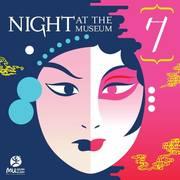 """นิทรรศการ """"Night at The Museum 7"""""""