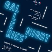 """งาน """"Galleries' Night"""""""