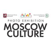 """นิทรรศการ """"Days of Moscow Culture in Bangkok"""""""