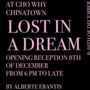 """นิทรรศการ """"Lost in Dream"""""""
