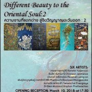 """นิทรรศการ """"Different Beauty to the Oriental Soul part 2"""""""