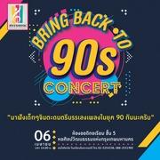 """งาน """"Jinta Bring Back To 90's Concert"""""""