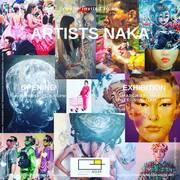 """นิทรรศการ """"ARTISTS NAKA"""""""