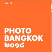"""นิทรรศการ """"PhotoBangkok 2018"""""""