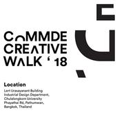 """นิทรรศการ """"CommDe Creative Walk 2018"""""""
