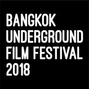 """งาน """"Bangkok Underground Film Festival"""""""