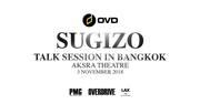 """การแสดง """"SUGIZO TALK SESSION IN BANGKOK"""""""