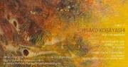 """นิทรรศการ """"New York Abstracts"""""""