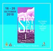 """นิทรรศการ """"ฟ้าครามและน้ำทะเล"""" (Sky and Sea I)"""
