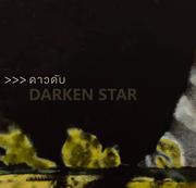 """นิทรรศการ """"ดาวดับ"""" (Darken Star)"""