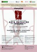 ENCUENTRO INTERNACIONAL DE ARTE RUPESTRE TAMAULIPAS 2014
