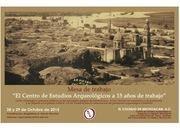 Mesa de trabajo: El Centro de Estudios Arqueológicos a 15 años de trabajo