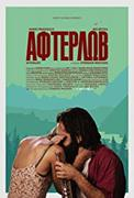 Afterlov (2016)