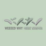 """นิทรรศการ """"วัชพืช"""" (Weeeed Why)"""