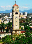 Visión, Implantación y Futuro del Acceso Abierto en el Gobierno de Puerto Rico