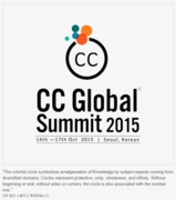 Open Access Sessions at Creative Commons Global Summit 2015