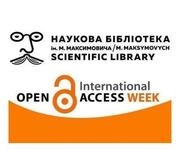 Open Access Week 2017 in the Maksymovych Scientific Library
