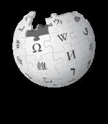 Bangla Wikipedia Open Access Week Edit-a-thon 2018