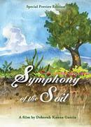 "CINEMA NUMINA! ~ ""Symphony of the Soil"""
