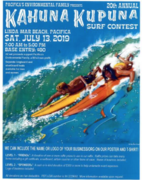 Surfing Contest: Kahuna Kupuna