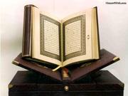 Islamic13-(HamariWeb.com)