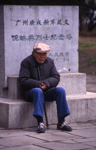 Chinese Man (photo by Rachel Tanur)