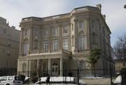 SECCION DE INTERESES DE CUBA
