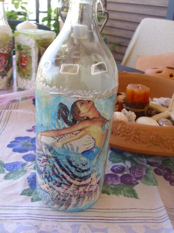 Μπουκάλι α' όψη