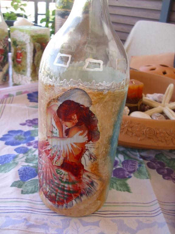 Μπουκάλι β' όψη