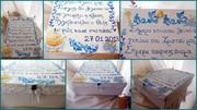 κουτί βάπτισης για το βαφτιστήρι μου