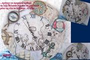 θαλασσινο ρολόι