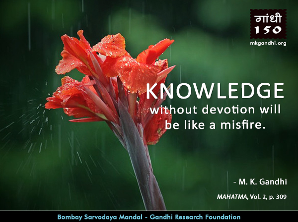 Thought For The Day ( KNOWLEDGE )