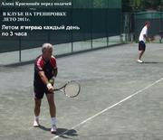 In Hartford Tennis Club 2013
