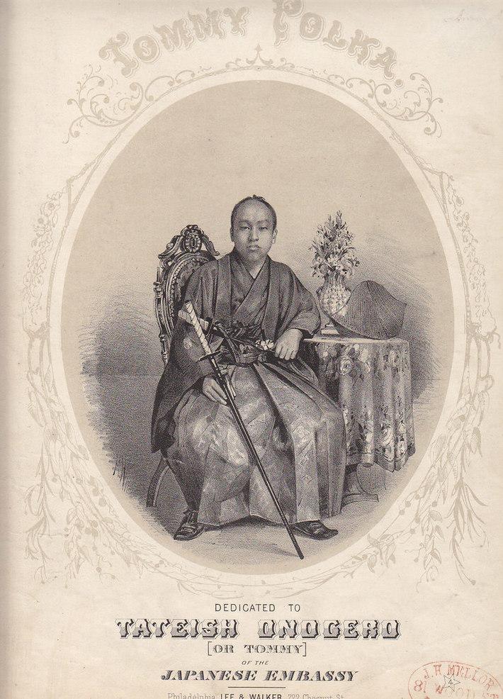 Tommy Polka (1860) p. 1