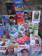 Maoist effect in Nepali publishing industry