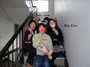 Big xxx from Japan