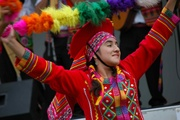 Peruvian Music and Dance at the Fall Festival