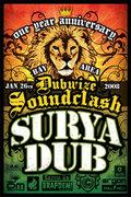 SURYA DUB FLYERS