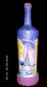 Μπλέ μπουκάλι