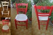 Καρέκλα για το εγγονάκι μου