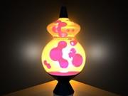 Name That Lamp!