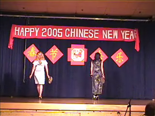 2004 Chinese New Year