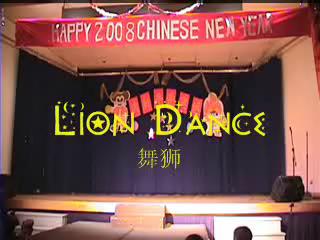2008 Lion Dance