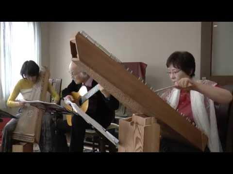 プサルタリー&ゆる弦ギターアンサンブルSolaの演奏~ひだまりの会(3)