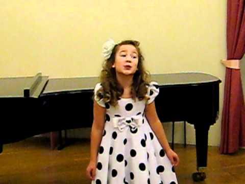 Лиза, вокал.