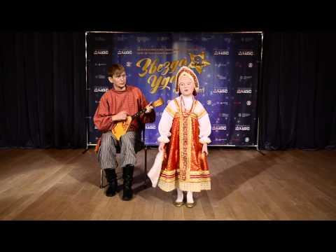 Vasilisa Singing Chastushki